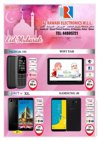 Al Rawabi Electronics Al Rawabi Electronics Eid Al Adha Offers