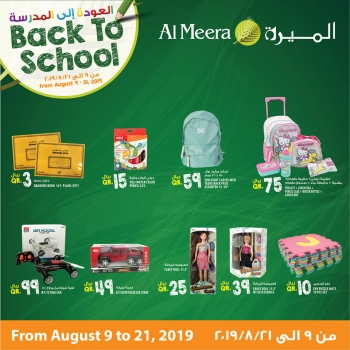 Al Meera Consumer Goods Al Meera Back To School Offers