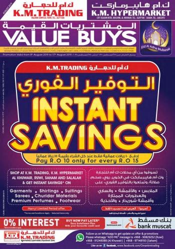 KM Trading & KM Hypermarket Eid Al Adha Offers