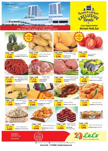 Lulu Hypermarket Offers and Promotions in Bahrain