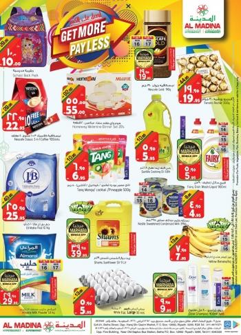 Al Madina Al Madina Hypermarket Get More Pay Less