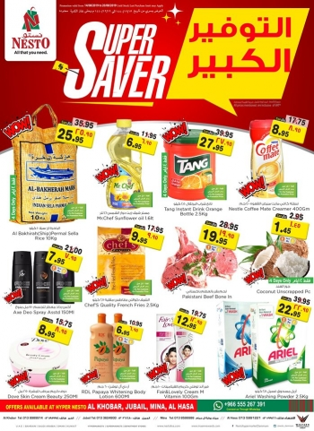 Nesto Hyper Nesto Super Saver Offers