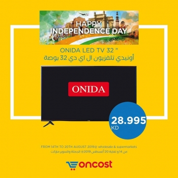 Oncost Oncost Independence Day Deals