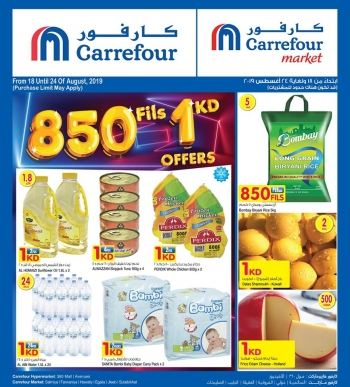 Carrefour Carrefour 850 Fils & 1KD Offers