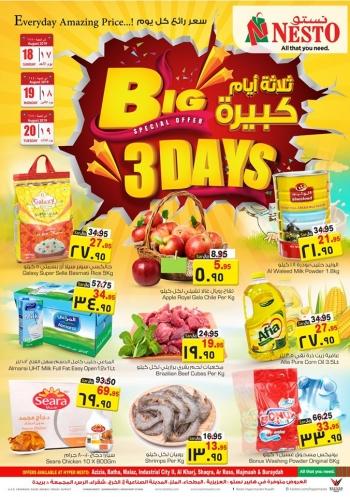 Nesto Hyper Nesto Big 3 Days Offers
