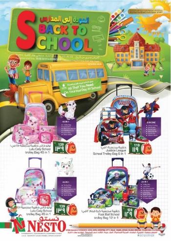 Nesto Hyper Nesto Back To School Offers