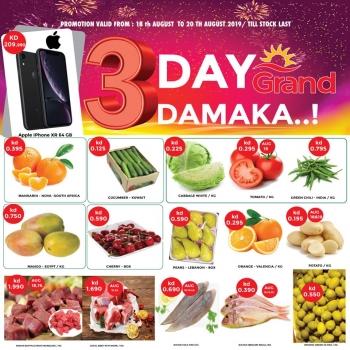 Grand Grand Hyper 3 Day Damaka Offers