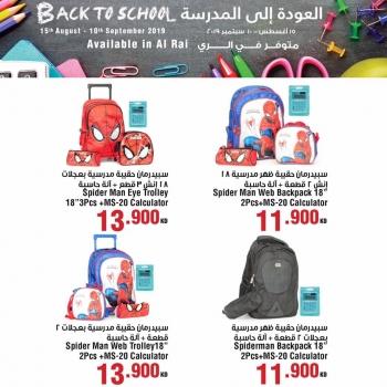 Saveco Saveco Back To School Offers