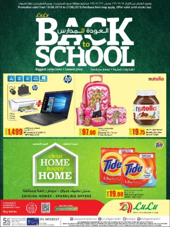 Lulu Lulu Hypermarket Back To School Offers