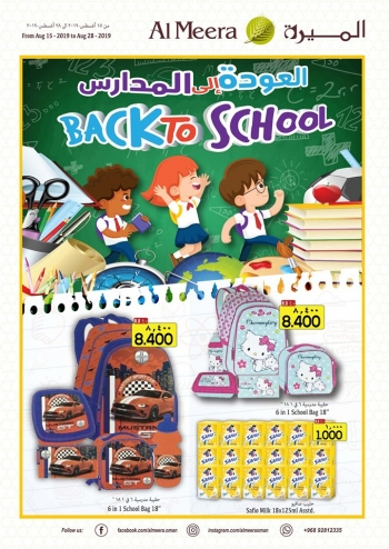 Al Meera Hypermarket Al Meera Hypermarket  Back To School Offers