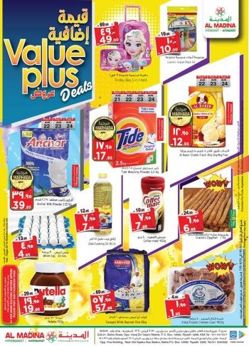 Al Madina Al Madina Hypermarket Value Plus Deals