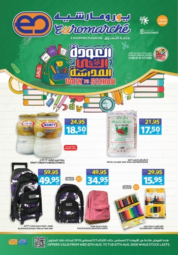 Euromarche Euromarche Back To School Offers