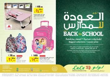 Lulu Lulu Riyadh Back To School Offers