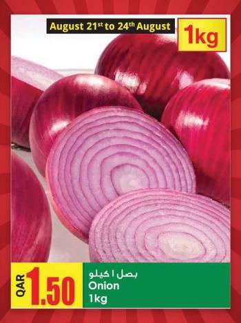 Ansar Gallery Ansar Gallery Valid Offers On Vegetables