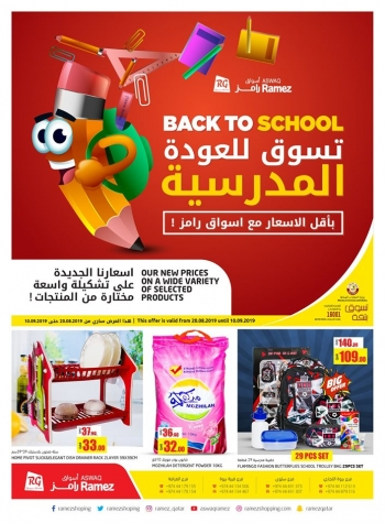 Ramez Ramez Back to School Offers