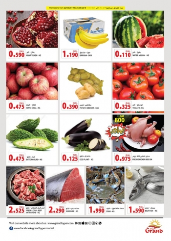 Grand Grand Hypermarket Month End Offers