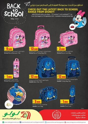 Lulu Disney Back To School Offers