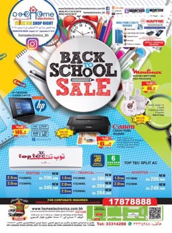 Home Electronics Home Electronics Back To School Offers