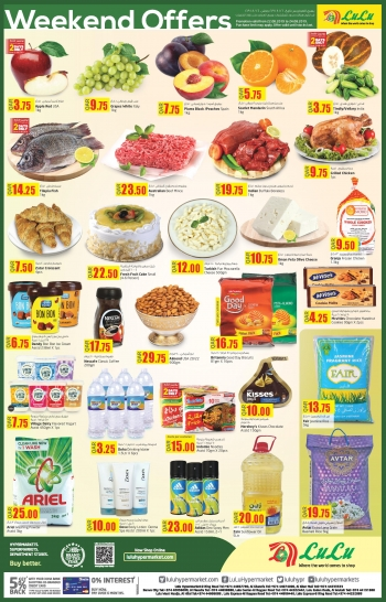 Lulu Lulu Hypermarket Weekend Offers