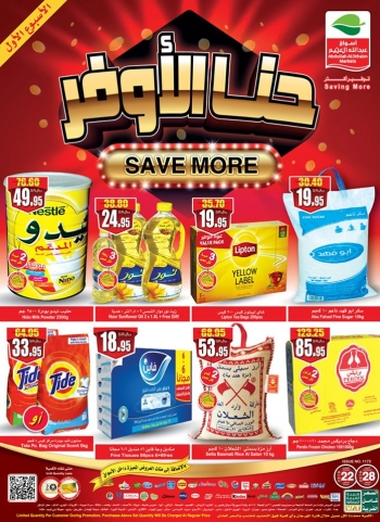 Othaim Markets Abdullah AlOthaim Markets Back To School Offers