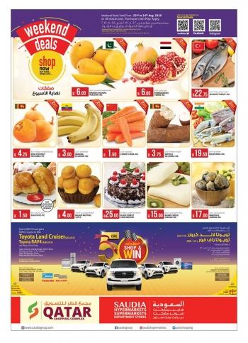 Saudia Hypermarket Saudia Hypermarket Weekend Deals
