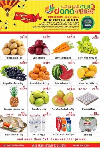 Dana Hypermarket Dana Hypermarket Exclusive Deals