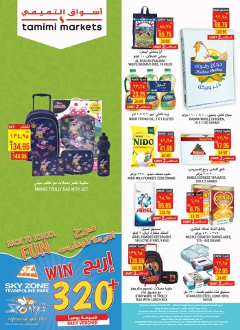 Tamimi Markets Tamimi Markets Back To School Offers