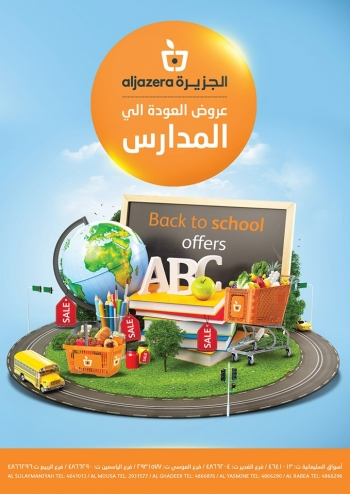 Aljazera Markets Aljazera Markets Back To School Offers