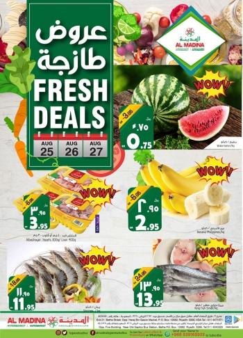 Al Madina Al Madina Hypermarket Fresh Deals (25-27 August)