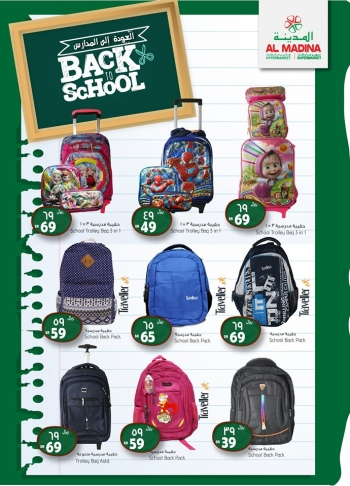Al Madina Al Madina Hypermarket Back To School Offers