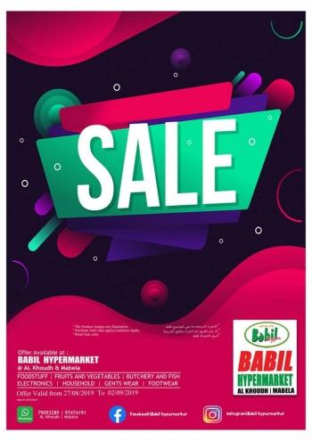 Babil Hypermarket Great Sales Promotion