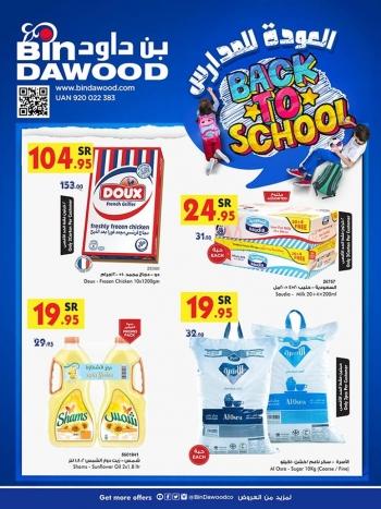 Bin Dawood Bin Dawood Back To School Great Offers Jeddah