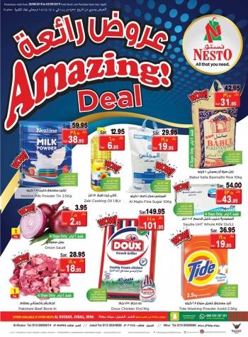 Nesto Hyper Nesto Amazing Deals