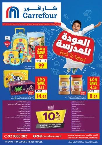 Carrefour Carrefour Saudi Arabia Back To School Offers