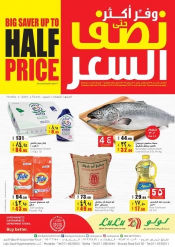 Lulu Lulu Riyadh Big Saver Offers