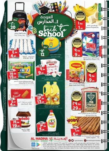 Al Madina Al Madina Hypermarket Back To School Great Offers