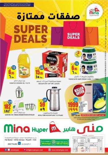 Mina Hypermarket Mina Hyper Super Deals Riyadh