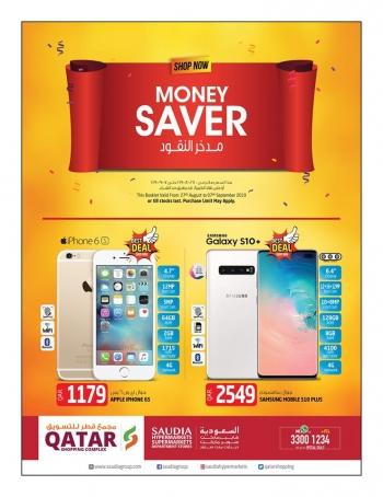 Saudia Hypermarket Saudia Hypermarket Money Saver Offers