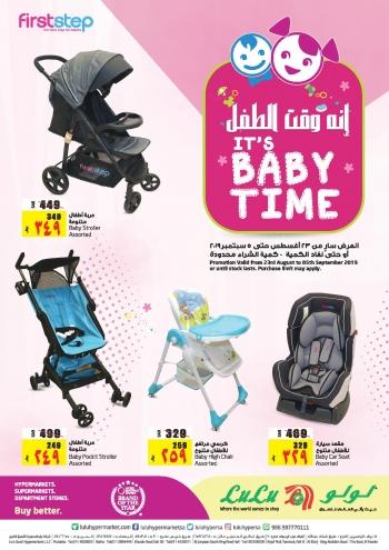 Lulu Lulu Hypermarket Baby Offers
