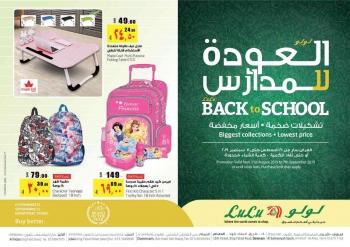 Lulu Lulu Jeddah Back To School Offers