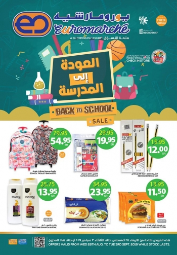 Euromarche Euromarche Back To School Sale