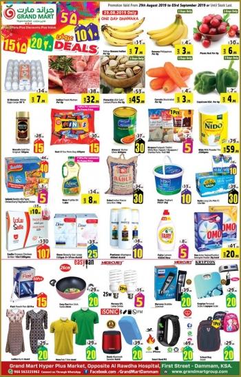 Grand Mart Grand Mart Hypermarket Save Money Deals