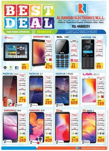 Al Rawabi Electronics Al Rawabi Electronics Best Deal