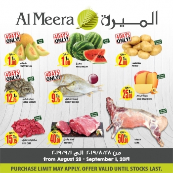 Al Meera Consumer Goods Al Meera Big Weekly Offers