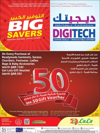 Lulu Lulu Hypermarket Big Savers Offers