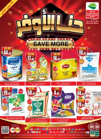 Othaim Markets Abdullah AlOthaim Markets Back To School Great Offers