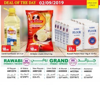 Rawabi Hypermarket Rawabi Hypermarket Deal Of The Day 02 September