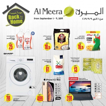 Al Meera Consumer Goods Al Meera Back To Home Offers