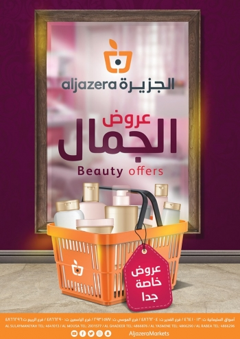 Aljazera Markets Aljazera Markets Beauty Offers