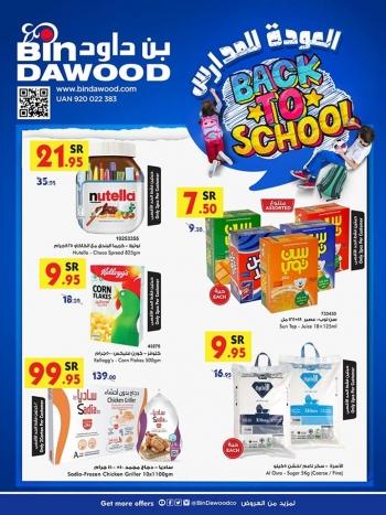 Bin Dawood Bin Dawood Back To School Best Offers Jeddah